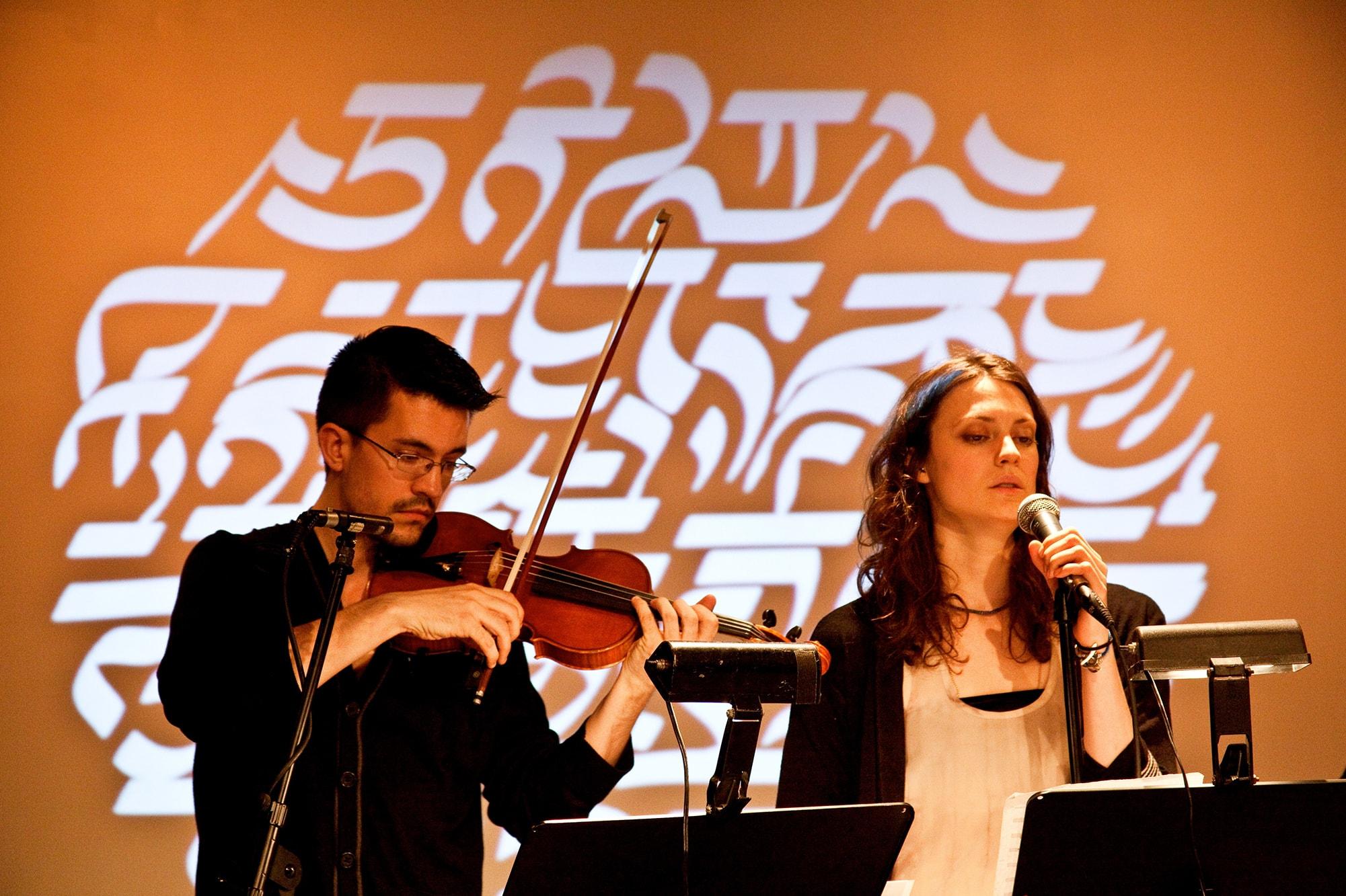 Drew Blumberg and Laine Rettmer performing Randy Gibson's <em>Doleo Æternus</em>