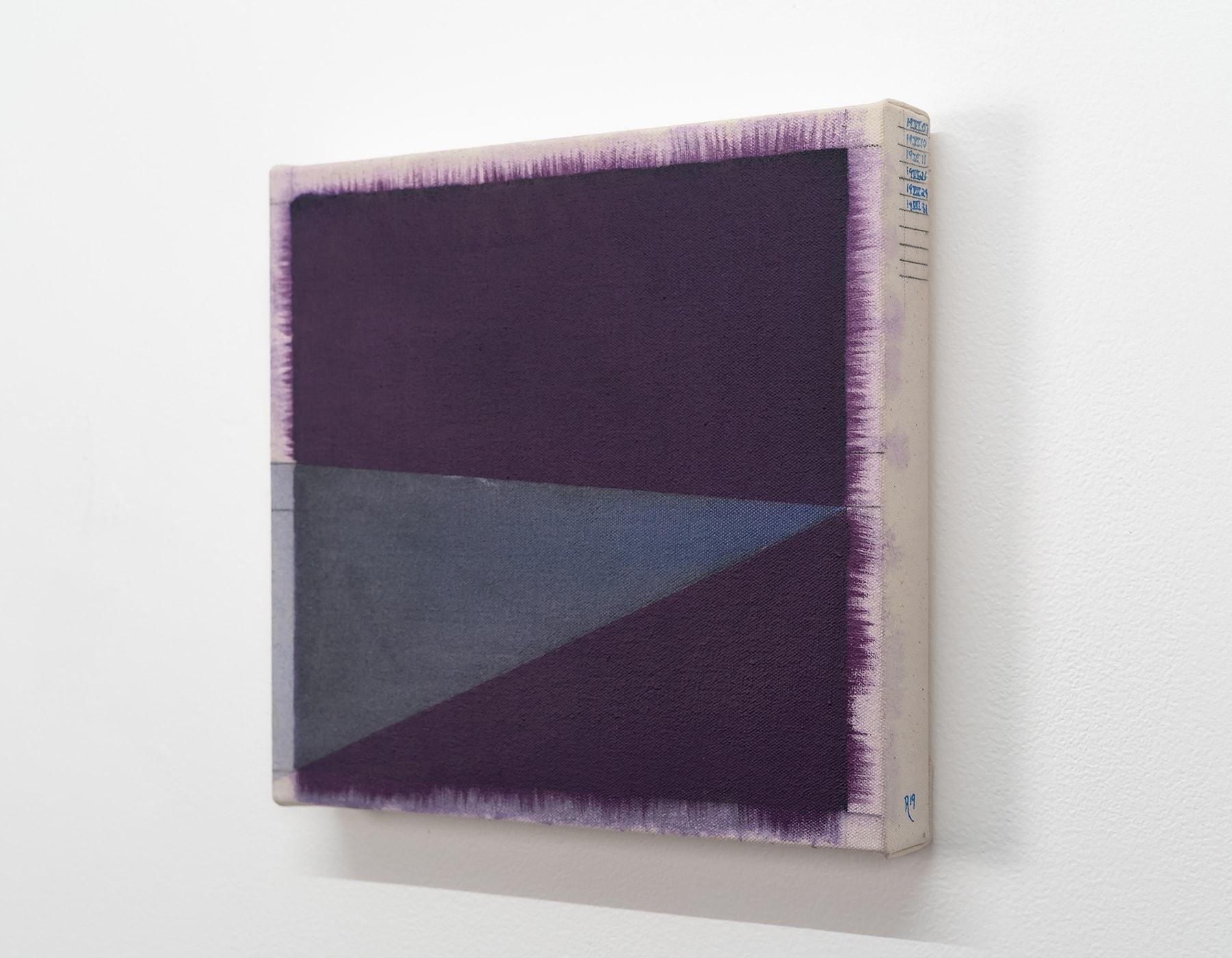 Randy Gibson : Rational Wedge 7:6 (Purple)