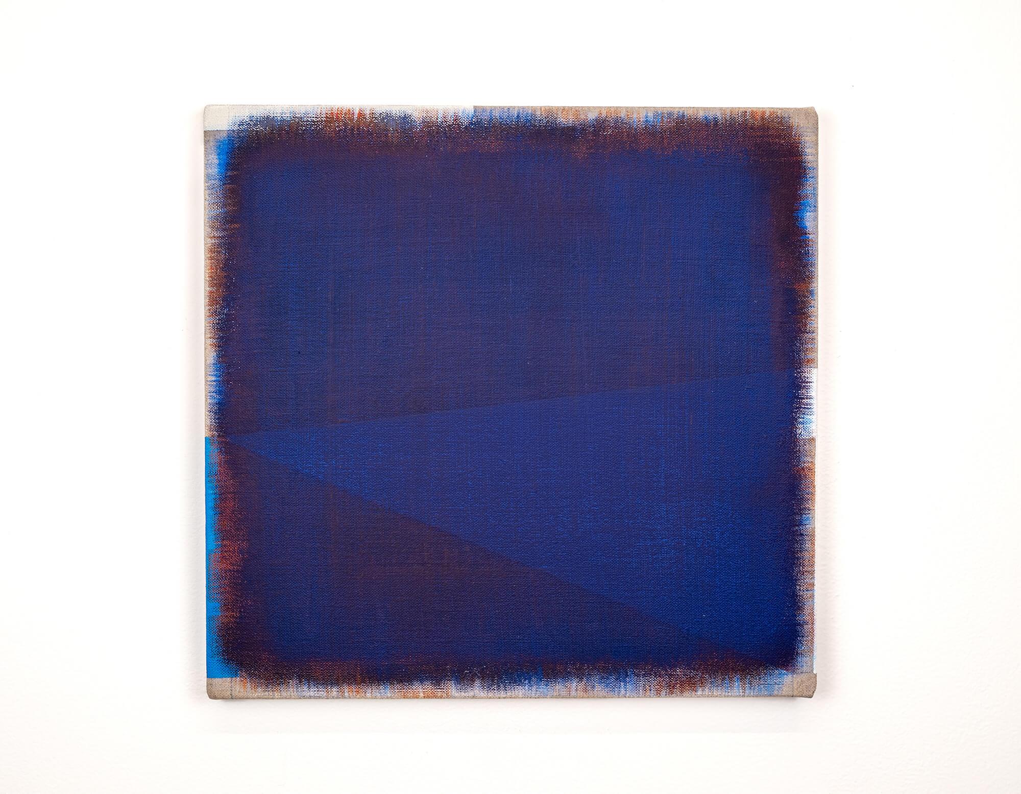 Randy Gibson : Rational Wedge 81:64 (Blue)